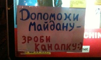 Евромайдан, день 27-й: хроника