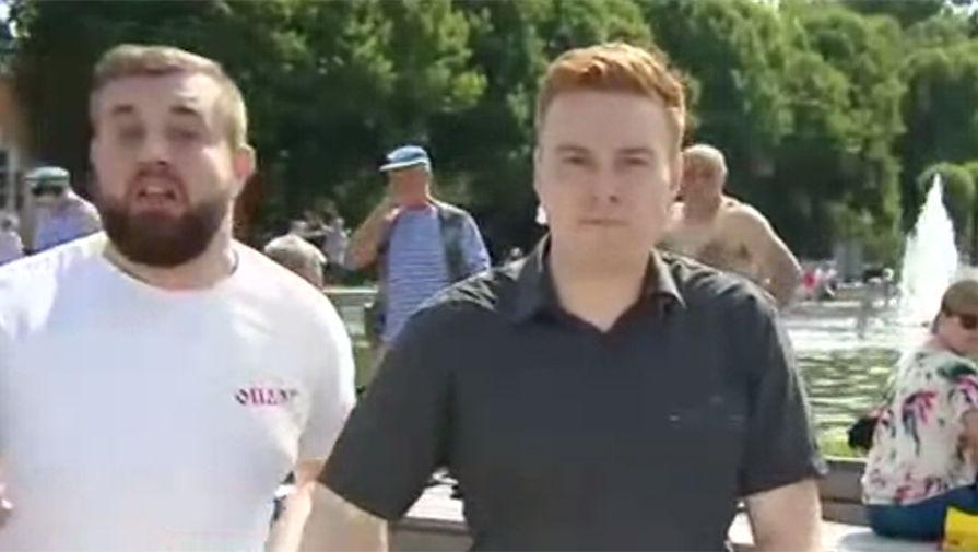Баста выложил фото смужчиной, ударившим корреспондента НТВ впрямом эфире