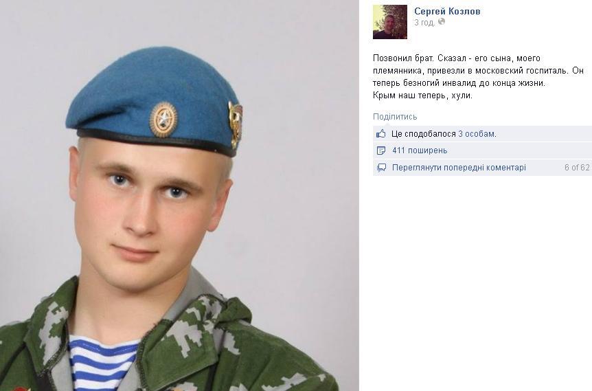 Смертники. Каковы потери российских войск в Украине