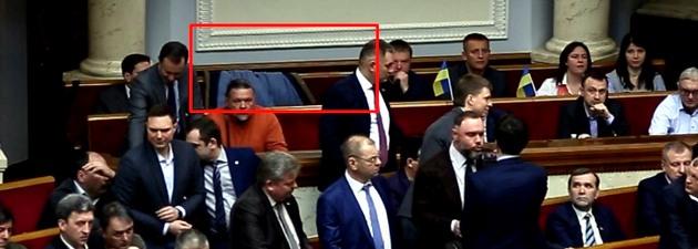 Как депутаты БПП кнопкодавили за Брауна на аудитора НАБУ - видео