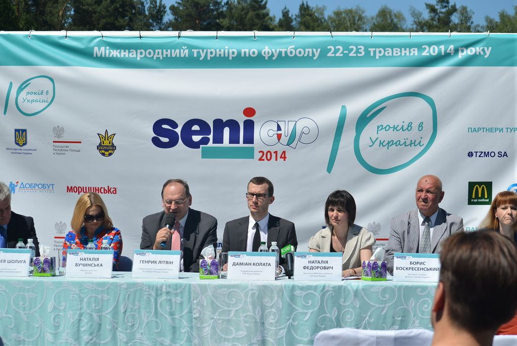 """В Украине прошел футбольный турнир """"Seni Cup 2014"""""""