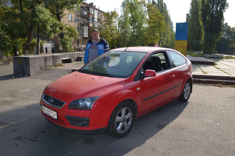 """Автошкола """"АВ - К"""": профессиональное обучение вождению"""