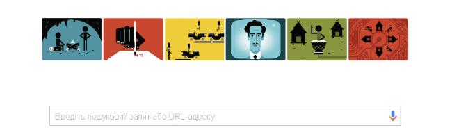 Google создал дудл в честь философа Маршалла Маклюэна