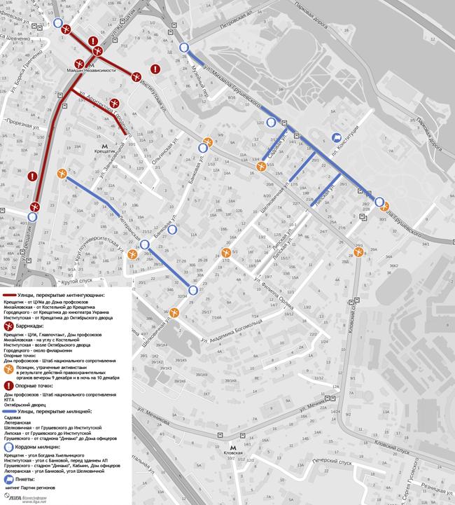 Позиції Майдану і влади в центрі Києва: інфографіка