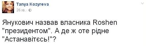 козырева.JPG