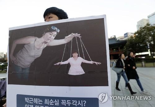 Прокуратура может допросить президента Южной Кореи из-за подруги
