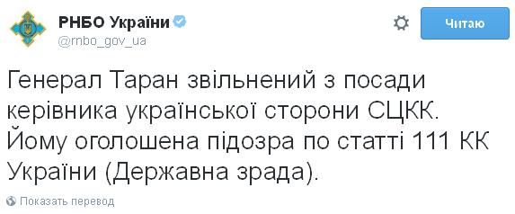 Иностранные эксперты представили очередные доказательства присутствия российских войск в Украине - Цензор.НЕТ 2787