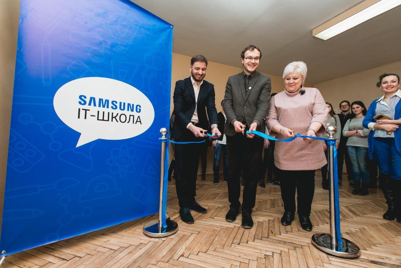 "Samsung расширил географию проекта ""IT-школа Samsung"""