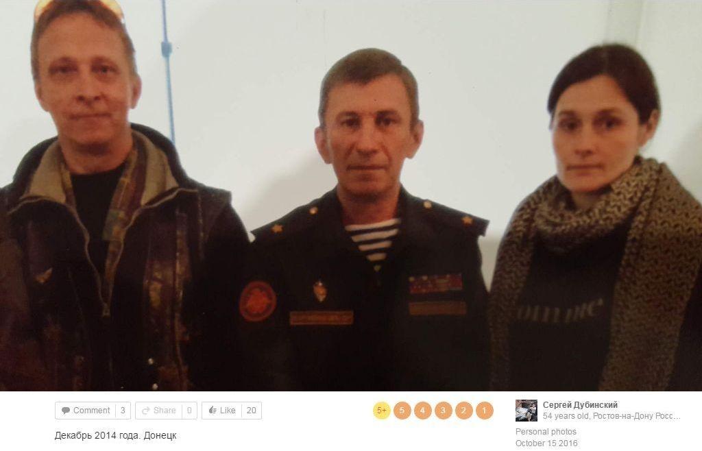 Bellingcat отыскала новые свидетельства вины русского генерала вкрушении MH17