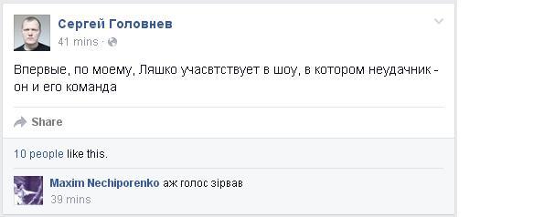 Golovnev.JPG