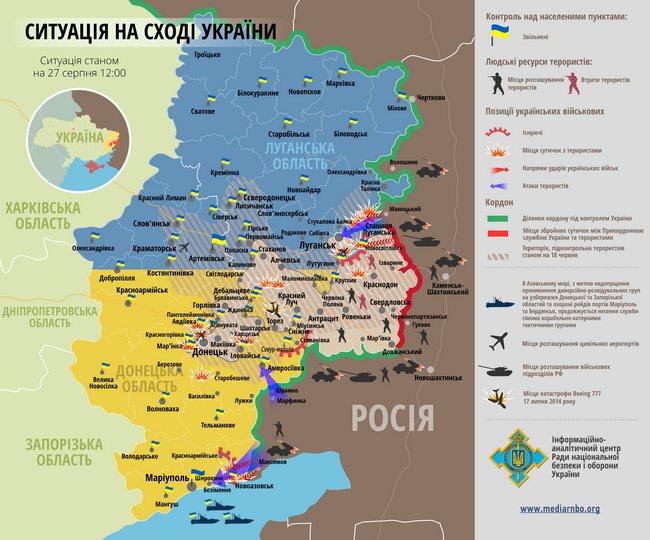 На юге Донецкой области продолжаются бои: карта