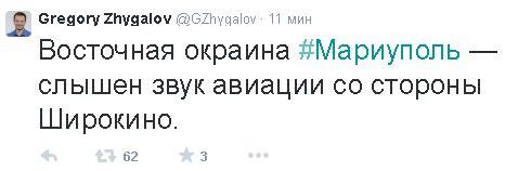 Войска РФ проводят разведку боем под Мариуполем