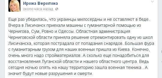 В Луганскую область зашла военная техника из России - губернатор