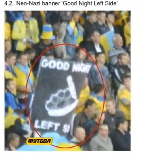 Футбол  и расизм: за что ФИФА наказывает Украину