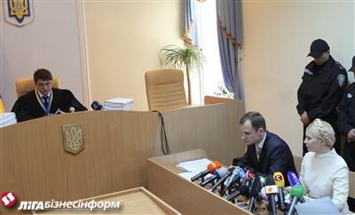 Судью Киреева, приговорившего Тимошенко, повысили