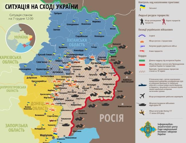 Карта АТО: обстрелы, огневые удары по Донецкому аэропорту, потери