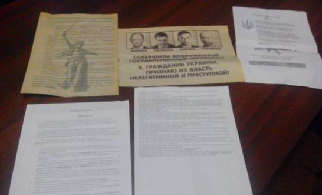 Сепаратисты в Николаеве планировали теракт на День победы