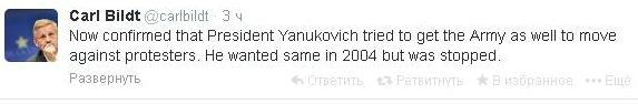 Янукович хотел втянуть в конфликт армию - глава МИД Швеции