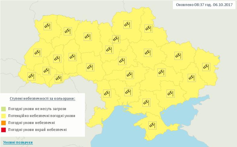 В Украине ветер усилится до критериев стихийного явления - ГСЧС