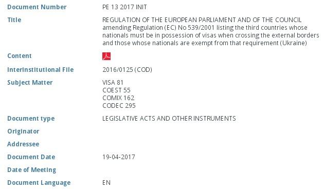 В среду послы ЕС рассмотрят проект отмены виз для украинцев