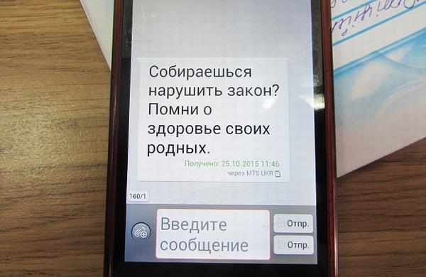 poltava_pogroza_dvk.jpg