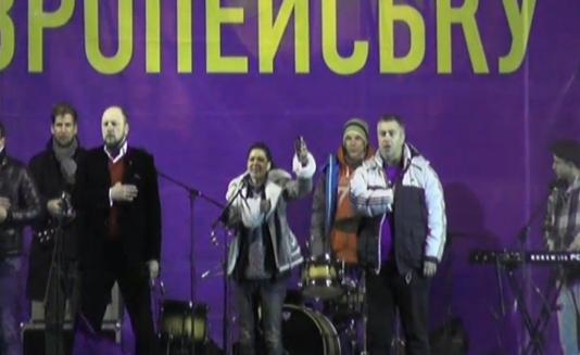 Евромайдан, день 15-й: хроника