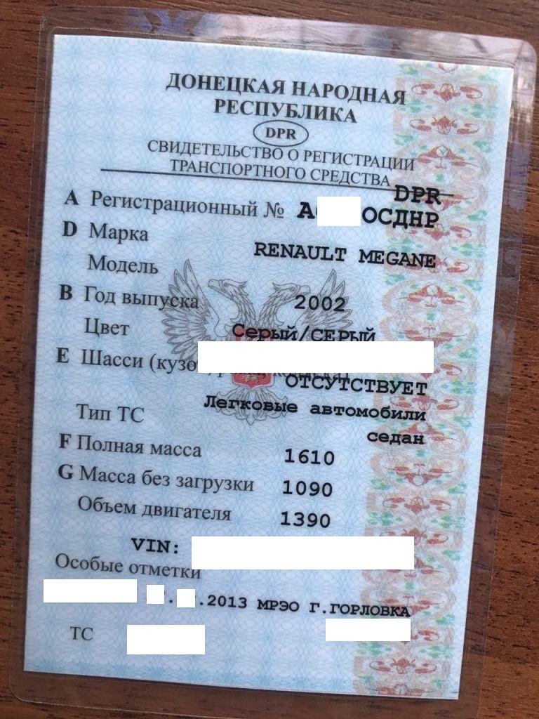 В зоне АТО задержано авто с фейковыми номерами от боевиков: фото