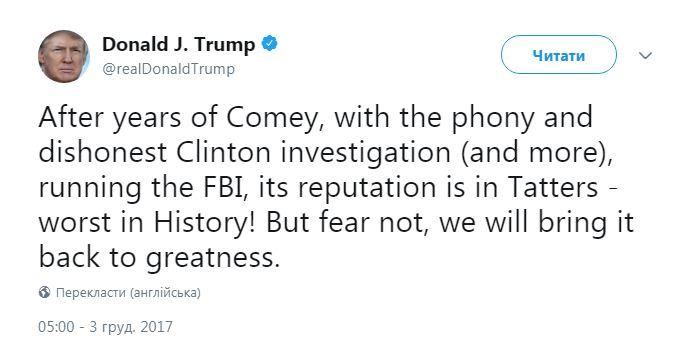Трамп раскритиковал работу ФБР: Репутация разорвана в клочья