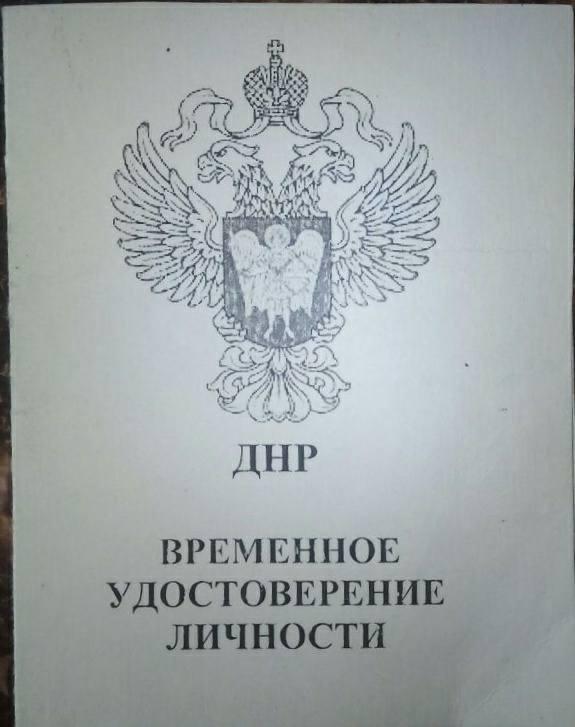В Донбассе ВСУ взяли в плен боевика-россиянина