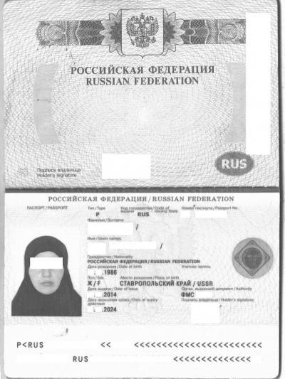 В Борисполе задержали разыскиваемую за терроризм многодетную мать