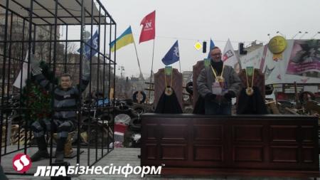Евромайдан, день 40-й: хроника